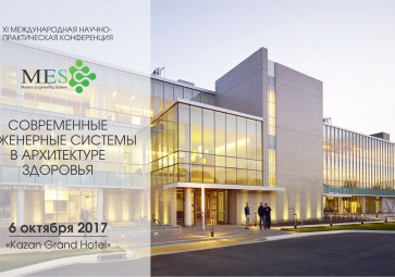 Keynote by Dorte Kristensen at Modern Engineering System Conference 2017, Kazan
